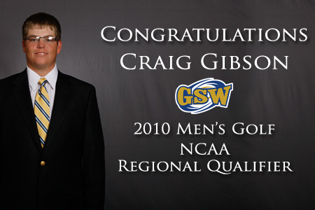 Gibson finishes tied for 43rd at Super Regionals
