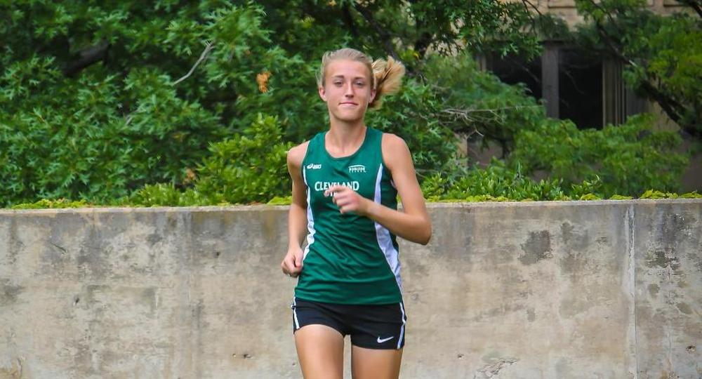 Butterbaugh Places 7th In 3,000 Meter Run At YSU National Invitational