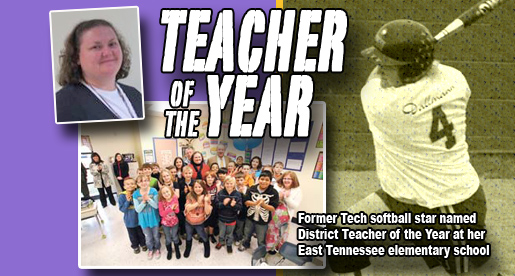 Former Tech softball star Dallmann selected as Teacher of the Year