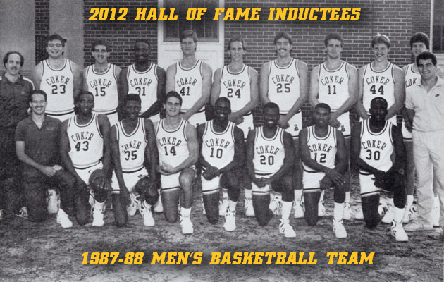 Coker College to Induct 1987-88 Men's Basketball Team