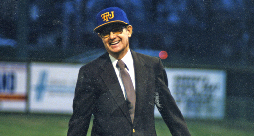 Long-time TTU supporter Howell Bush passes away at age 94
