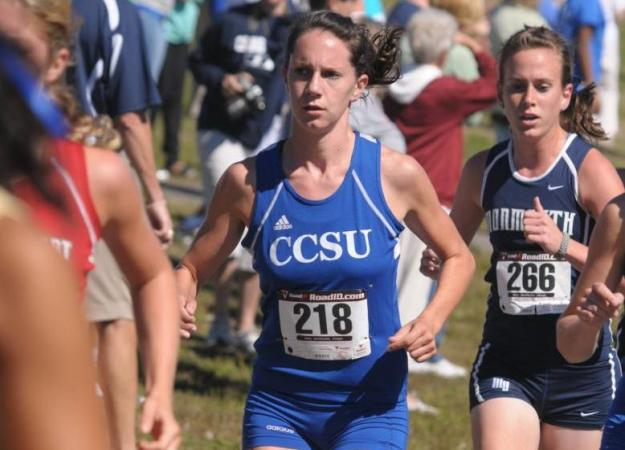 Women's Cross Country Picked Fourth in NEC Coaches Poll