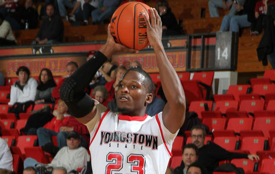 DuShawn Brooks Block at the Buzzer Seals 60-59 Win at Saint Francis (Pa.)