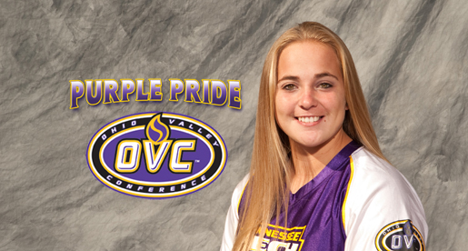 Gates garners OVC softball Player of the Week honors