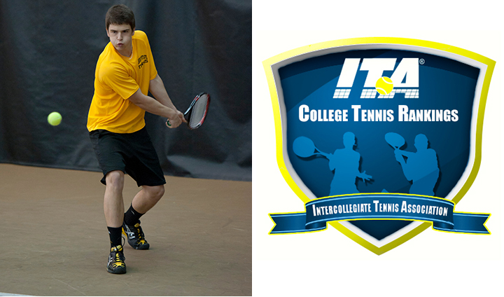 Ferris State Men's Tennis Highlighted In National & Regional Rankings