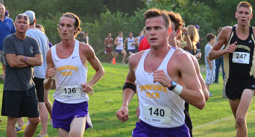 Golden Eagle runners to compete at Charlotte Invitational Saturday