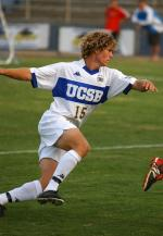 Tenth-Ranked UCSB Opens Big West Play With 2-0 Shutout of Cal Poly, Home Streak Now at 16