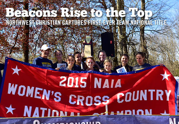 2015 Women?s Cross Country Championship Recap