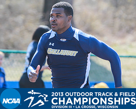 GU's Darius Flowers set to participate in two events at 2013 NCAA Division III outdoor track and field championships