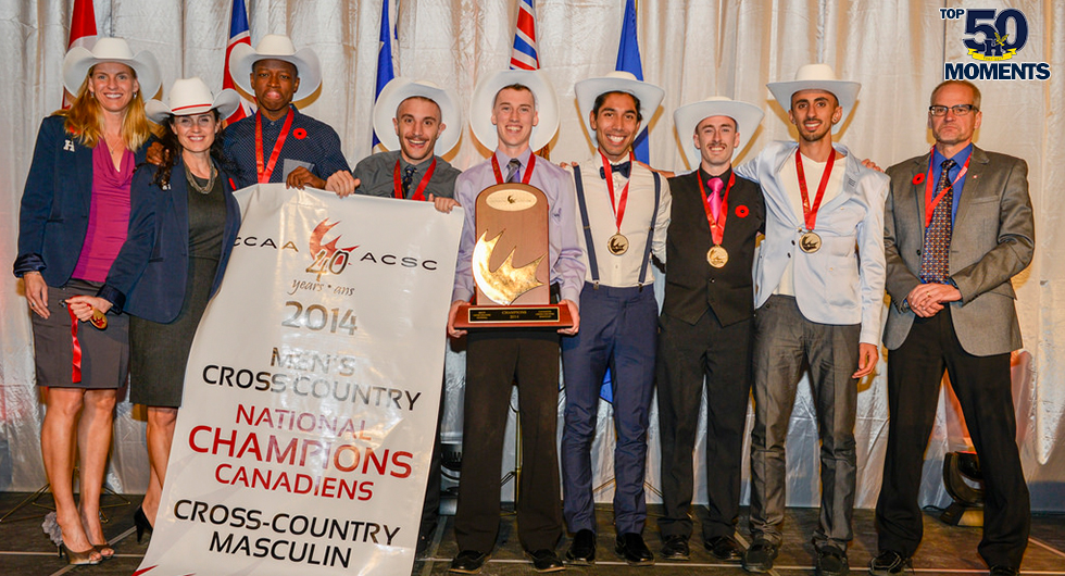 MEN'S CROSS COUNTRY CAPTURE FIRST NATIONAL TITLE