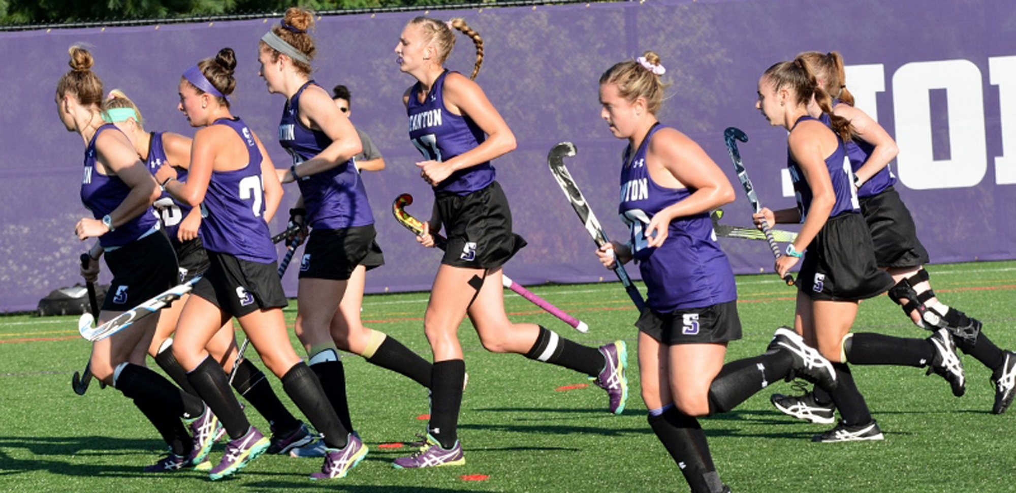 Field Hockey to Hold Summer ID Clinic on July 21
