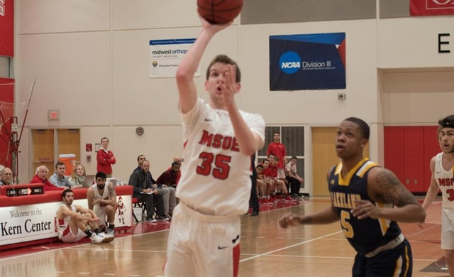 Men's Basketball Tops Aurora 80-68 For 19th Win