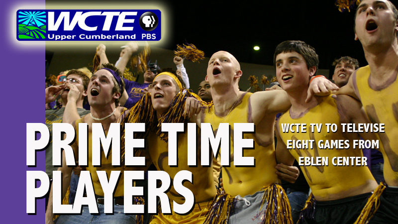 WCTE TV to air eight Golden Eagle basketball games starting next Thursday