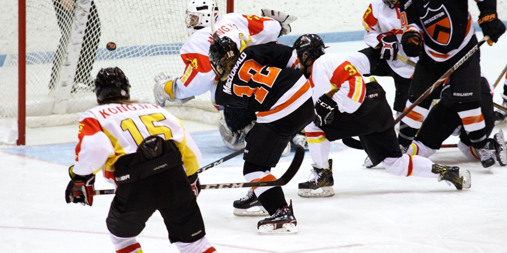 Princeton Posts Win over China in Exhibition