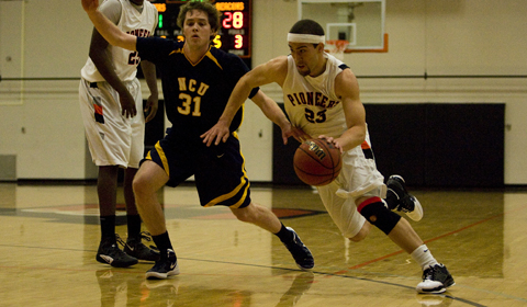 Men's Basketball Holds on For 88-84 Win Over Whitman; Earn First Northwest Conference Victory