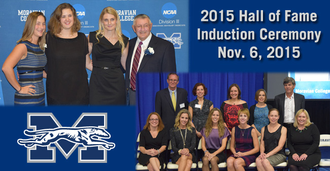 Moravian Inducts 2015 Hall of Fame Class