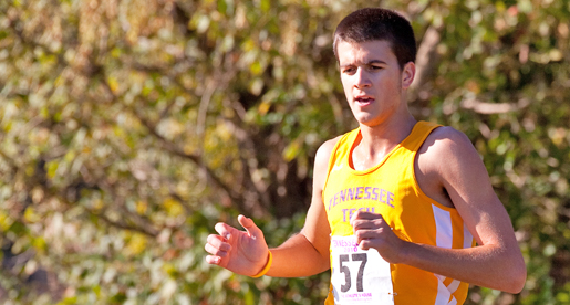 Tech runners close cross country season at NCAA South Regional