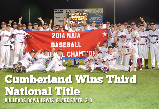 Cumberland (Tenn.) Wins Third All-Time World Series