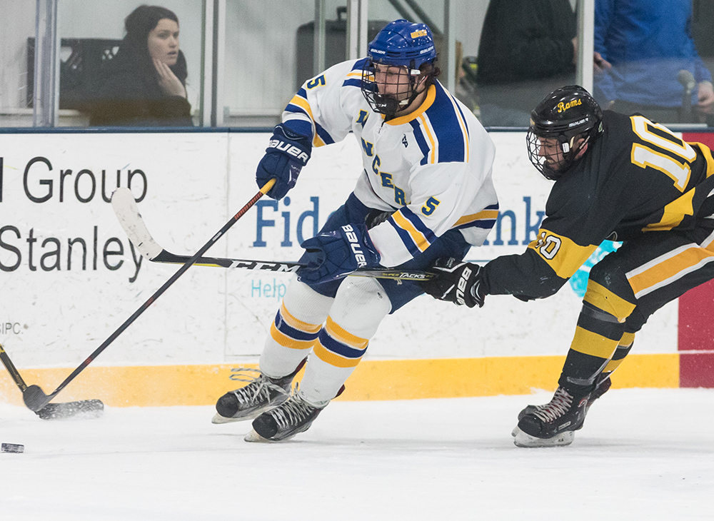 Men's Ice Hockey Versus Framingham State Suspended Due to Unsafe Conditions