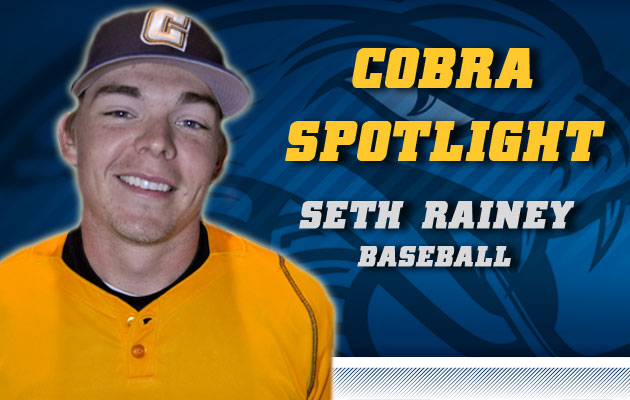 Cobra Spotlight- Seth Rainey, Baseball