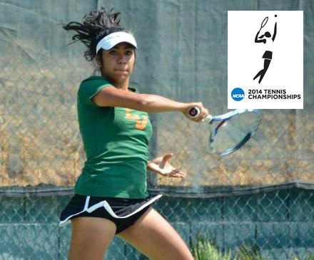 Madrigal Earns Invitation to Individual Championships; Losaria/Matsuda Alternates