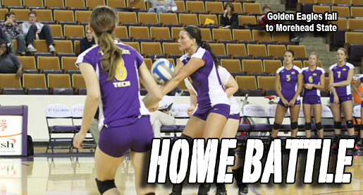 Golden Eagles hit the road to take on Morehead State, Eastern Kentucky