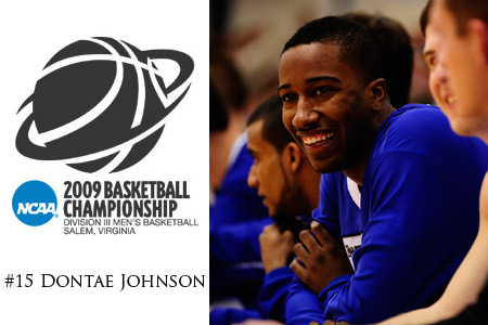 Dontae Johnson's NCAA Experience - Wednesday