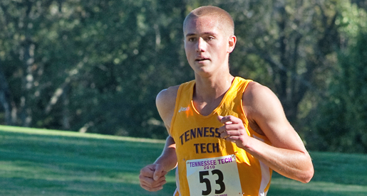 Golden Eagle cross country teams running at Evansville Saturday