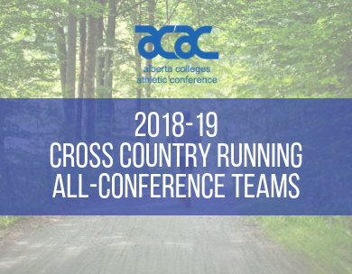 Presenting the 2018-19 ACAC Cross Country Running All-Conference Teams