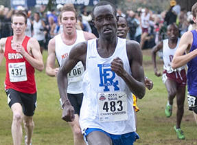 NAIA Men?s Cross Country Runner of the Week ? No. 2