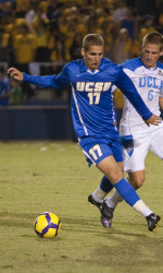 Garza Earns Year-End Honors from Top Drawer Soccer