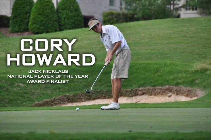 Golf: Howard finalist for 2015 Division III Jack Nicklaus National Player of the Year Award