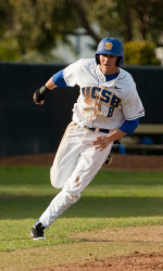 UCSB Opens Three-Game Series at Oregon State on Friday