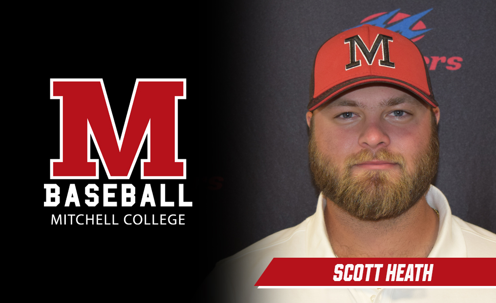 Baseball Adds Heath as Assistant Coach
