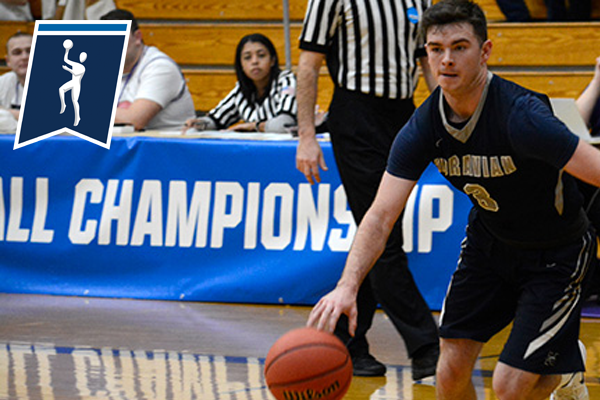 Greyhounds Fall to Ramapo in 2018 NCAA DIII Tournament First Round
