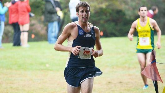 Men's Cross Country Finishes 17th At James Earley Invitational