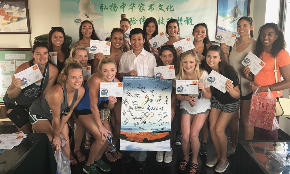 VOLLEYBALL VISITS BEIJING LANDMARKS; DAY 8 PLAYER BLOG