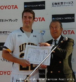 Matt Gregoire was named UMBC's MVP of the 2013 Friendship Game vs. Japan National Team.