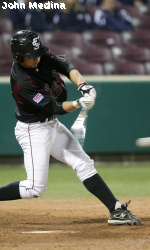 Santa Clara Gives Up 11 Runs in Loss to Portland