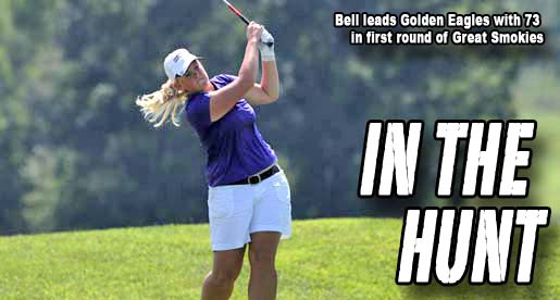 Golden Eagles hang tough in tight field at Great Smokies Intercollegiate