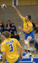 Gauchos Upset by Pepperdine