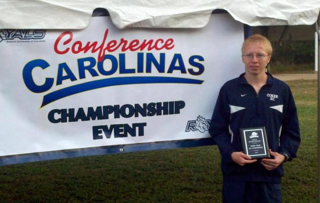 Coker's Cain Captures All-Conference Honors at Cross Country Championships
