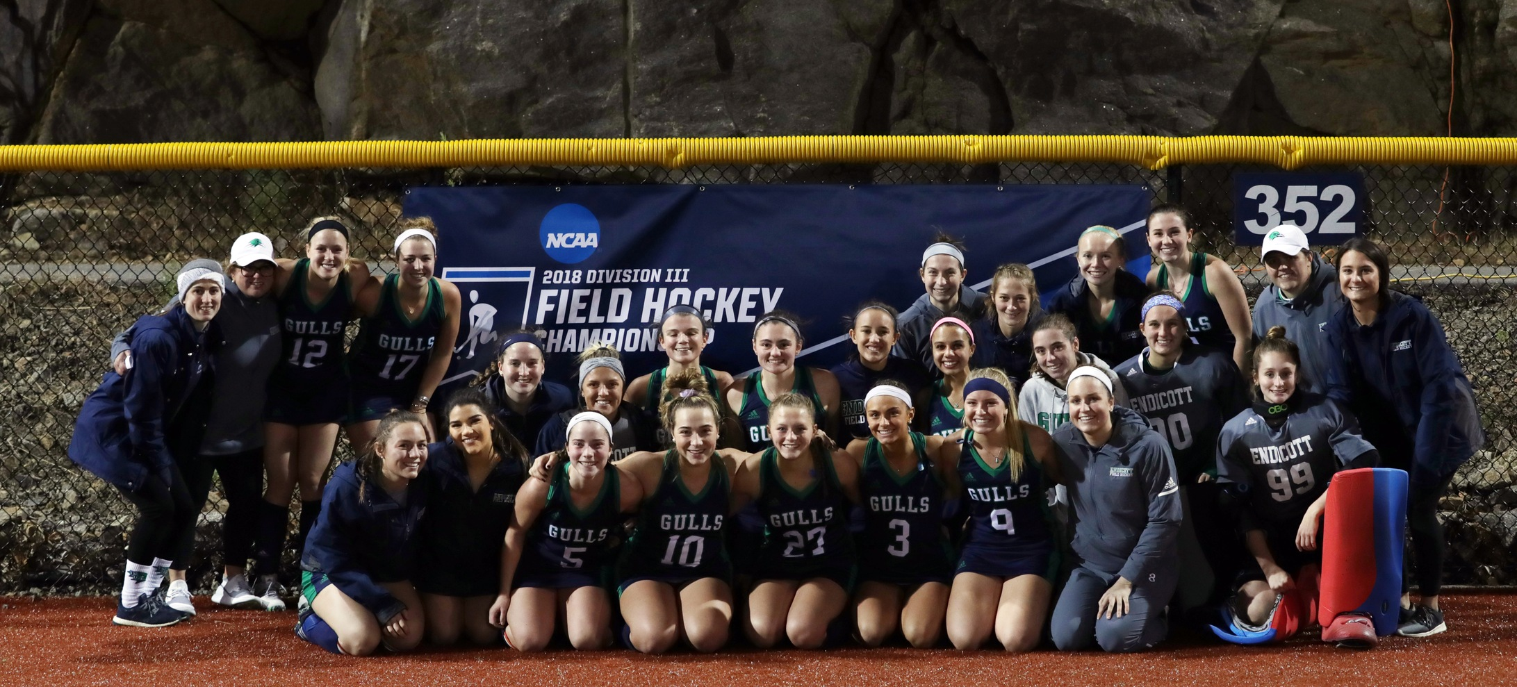 Endicott field hockey team after their NCAA first-round win.