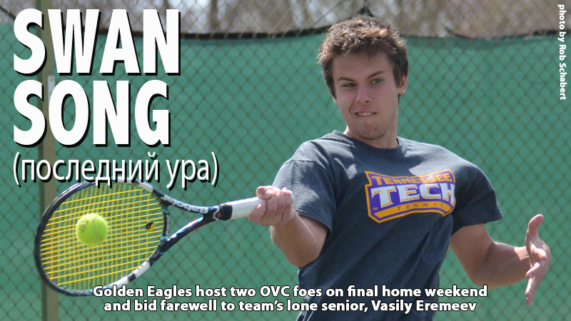 Golden Eagles hosts two important OVC matches on final weekend of season