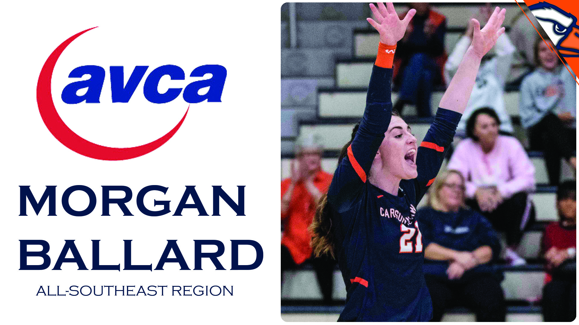 Ballard adds AVCA All-Region laurel to junior year honors