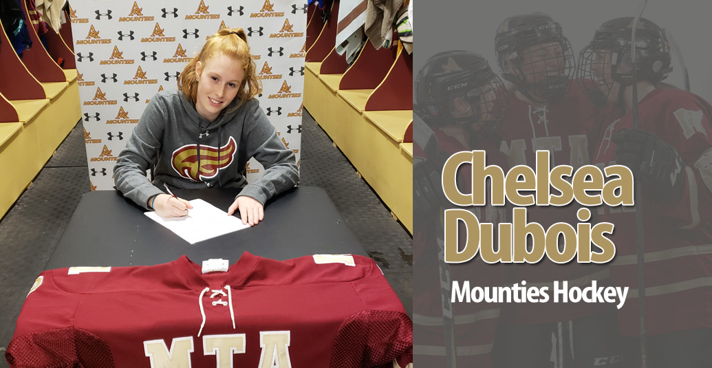 Mounties Women's Hockey announce new commit - Chelsea Dubois