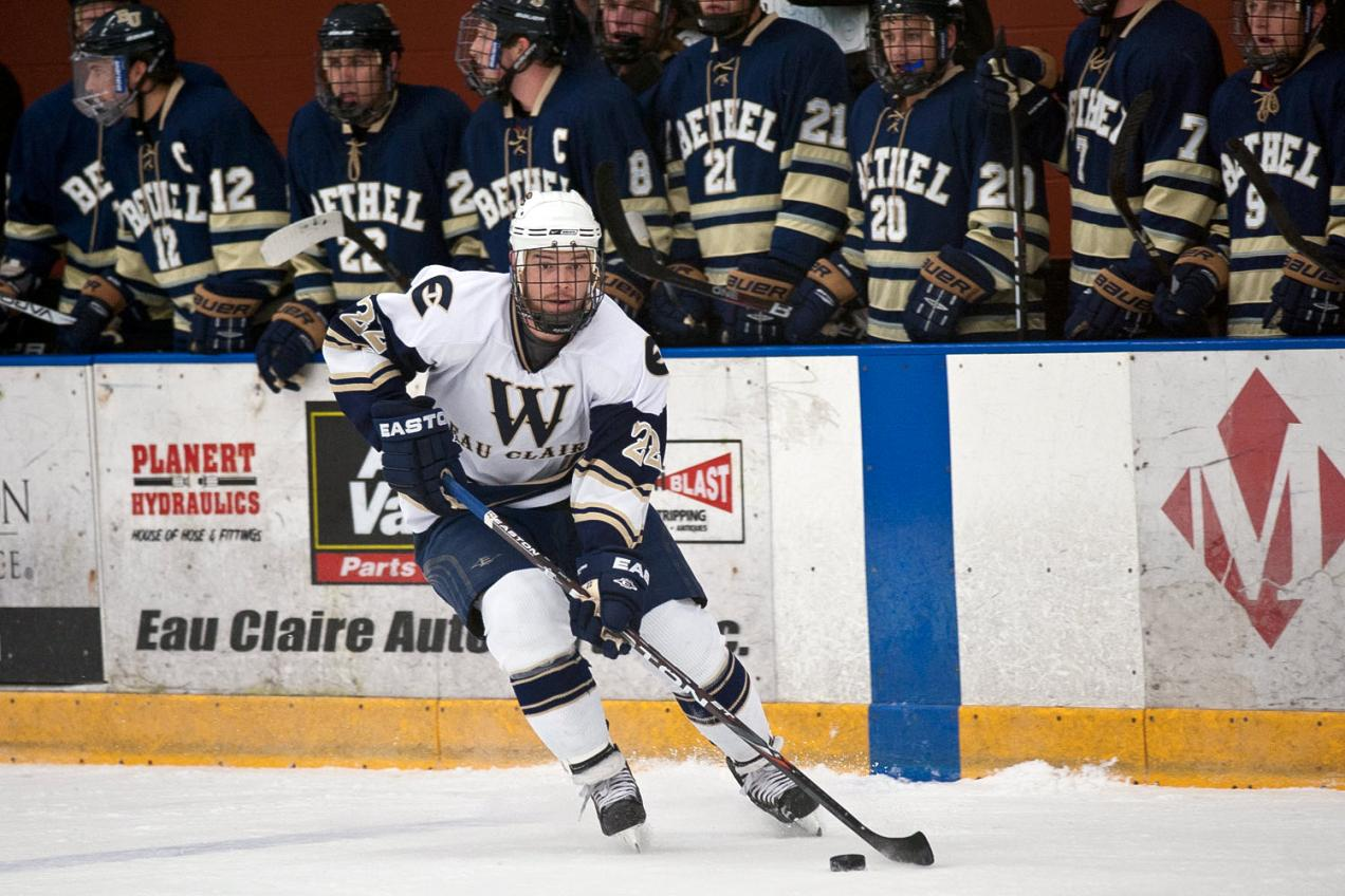 Men's Hockey Loses After Taking Early Lead