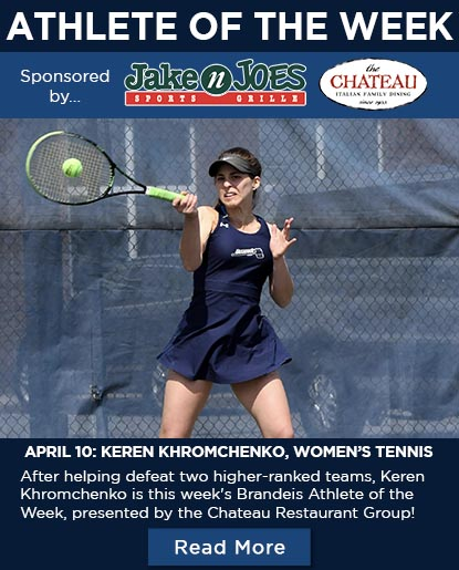 April 10 Brandeis Athlete of the Week, Keren Khromchenko '19 of Women's Tennis spotlight athlete photo