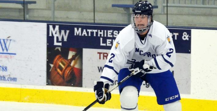 Late third period flurry not enough as Men's Hockey falls to Northland