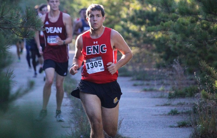 Men's Cross Country Runs at Westfield State Invitational Saturday